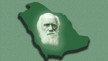 داروين في السعودية