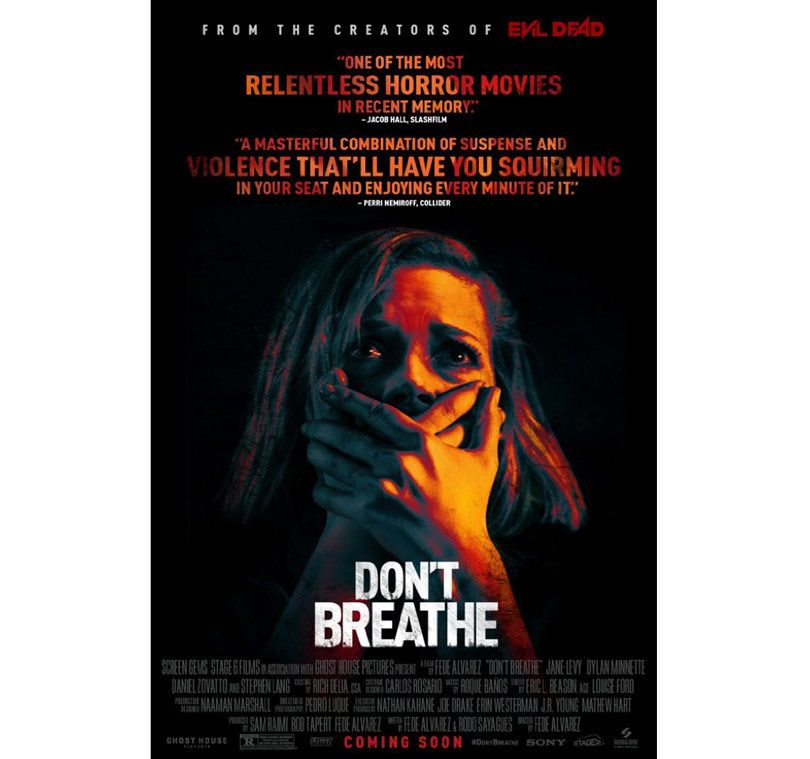 فيلم Don't Breathe لعام (2016)