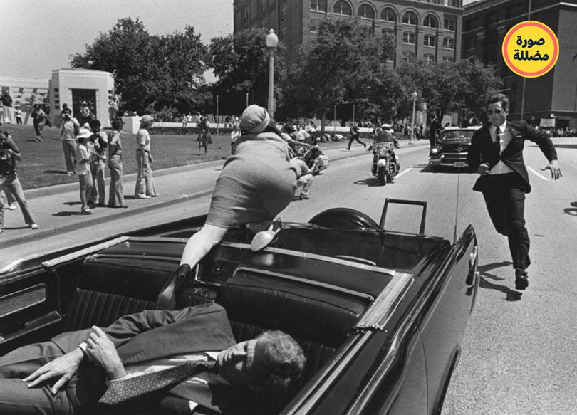 هذه ليست صورة حقيقية للحظة اغتيال الرئيس جون كينيدي، إنها صورة من الفيلم الذي يصور ذلك.