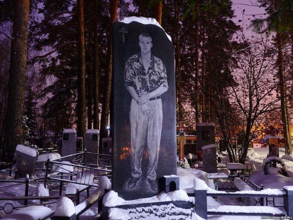 مقبرة رجال العصابات في روسيا