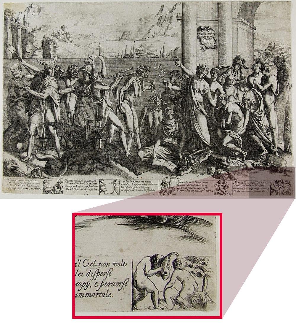 عمل للفنان (بيار بيارد) 1629، في متحف الفن مدينة شيكاغو