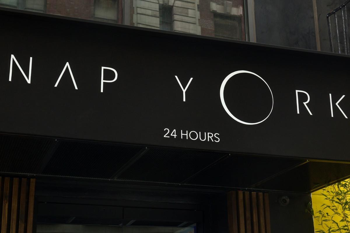 صالة القيلولة في مدينة نيويورك