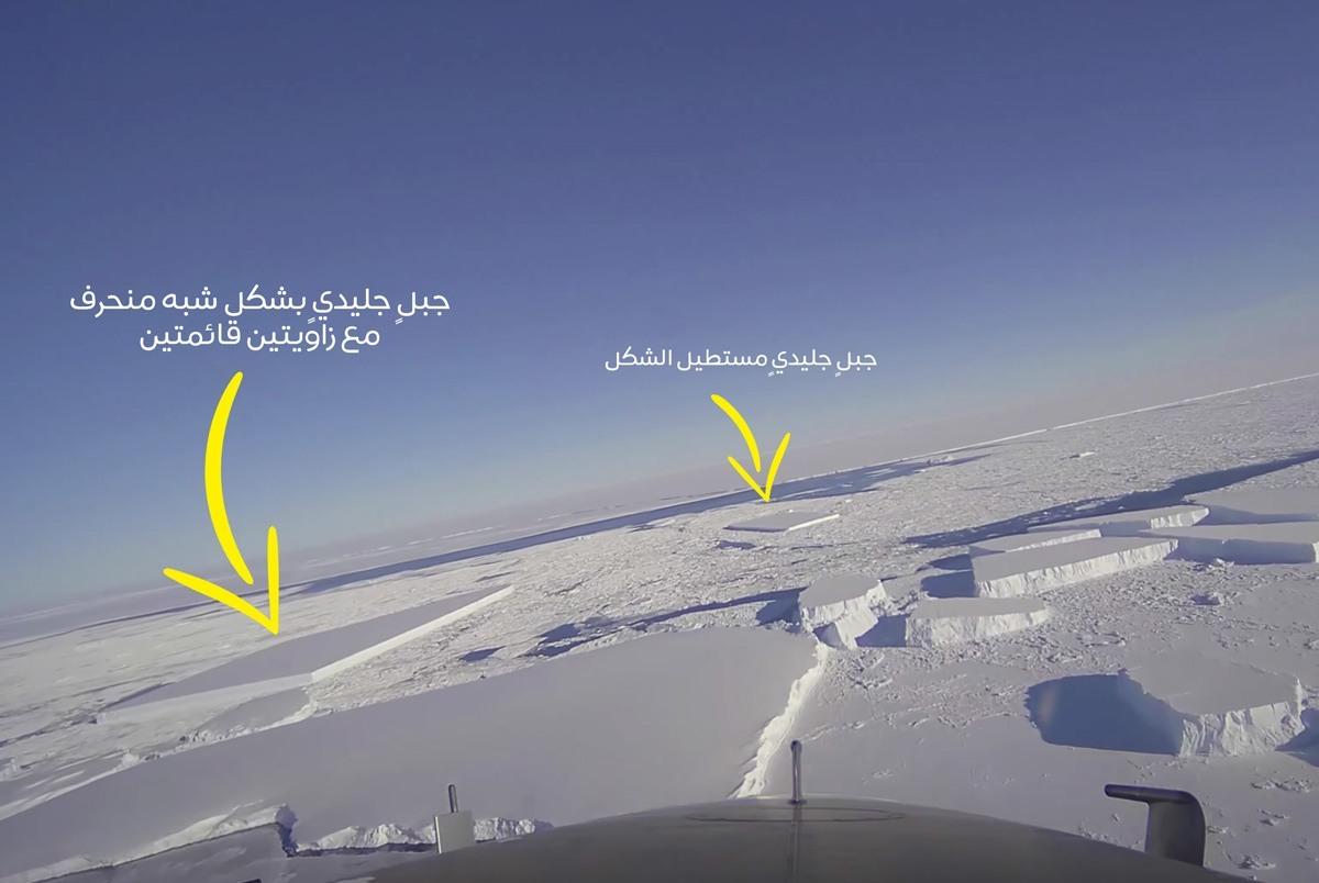 علماء ناسا يكتشفون جبلاً جليدياً مستطيل الشكل