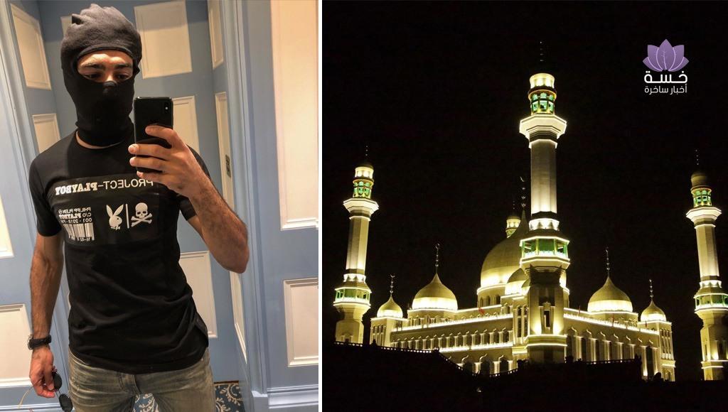 محمد صلاح يرتدي قميص بلايبوي
