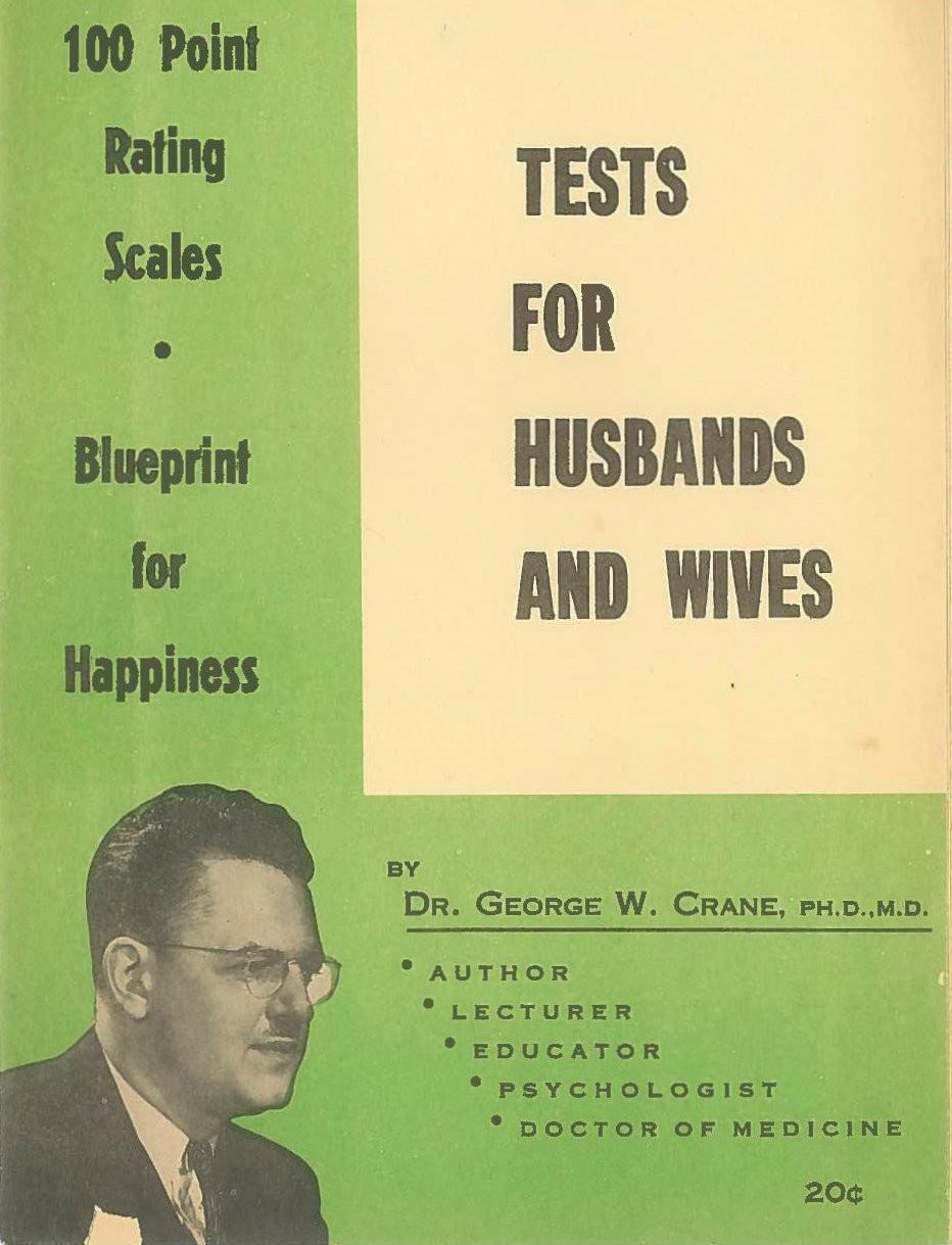 اختبار (جورج كراين) للمواعدة.