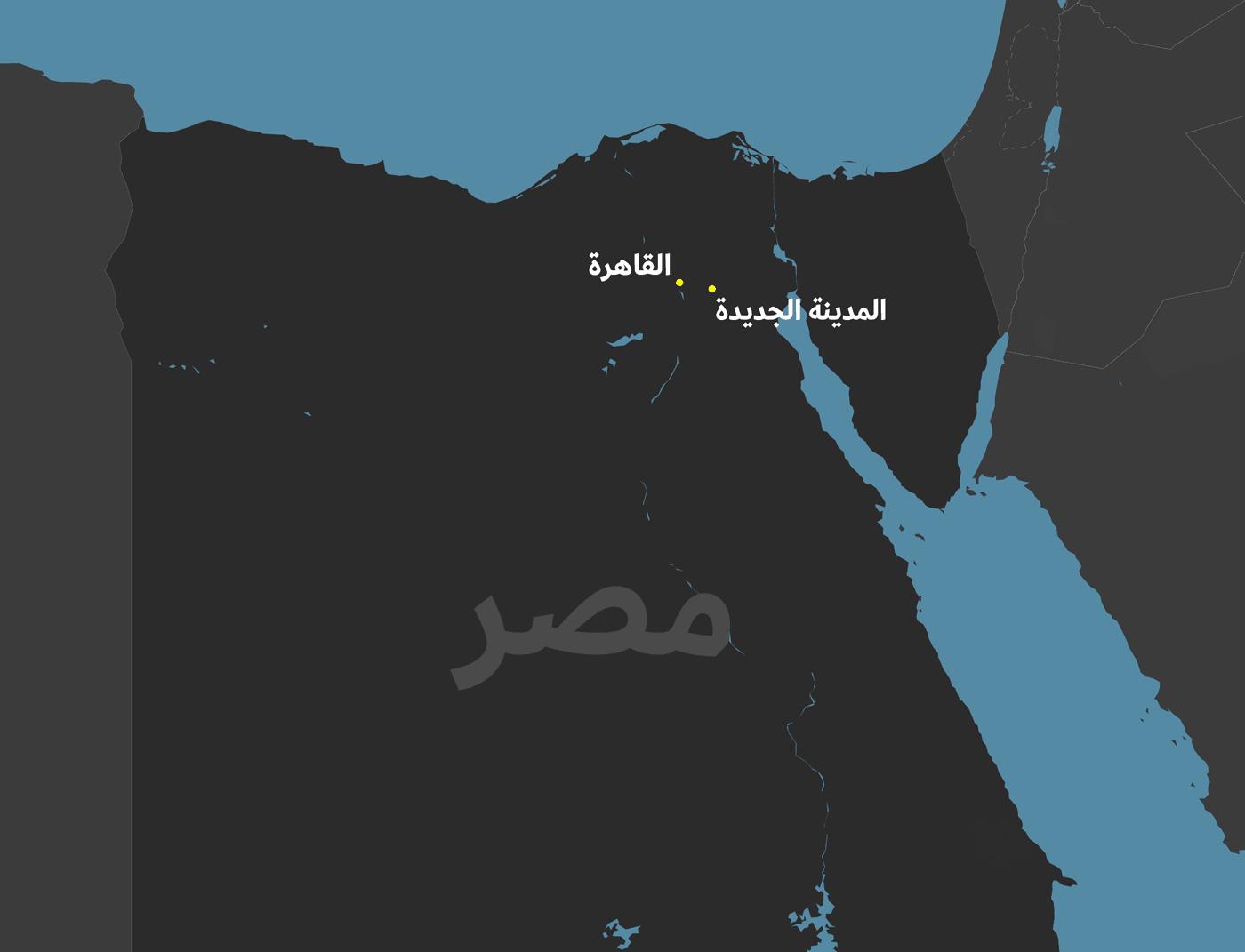 موقع عاصمة مصر الإدارية الجديدة على الخريطة.