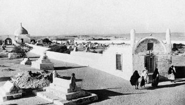 قبر حواء في جدة