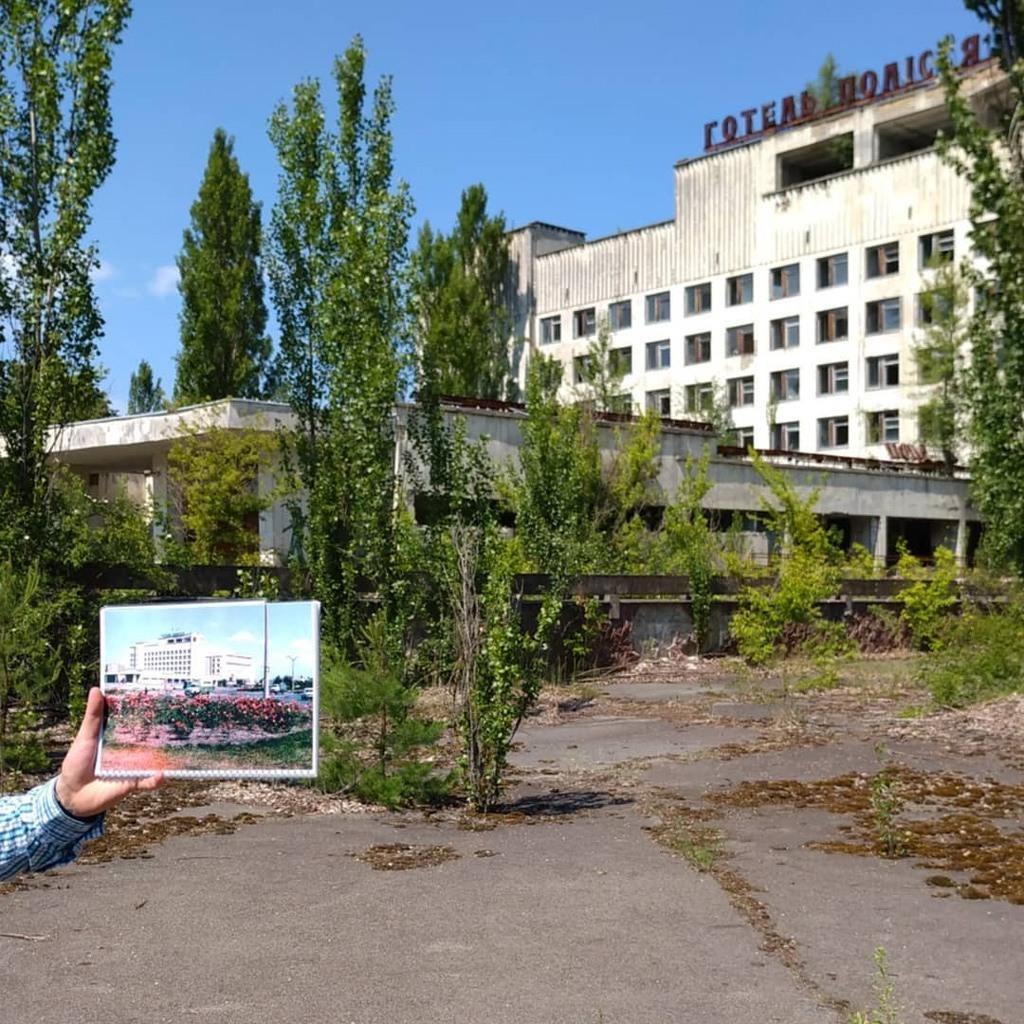 تشيرنوبل