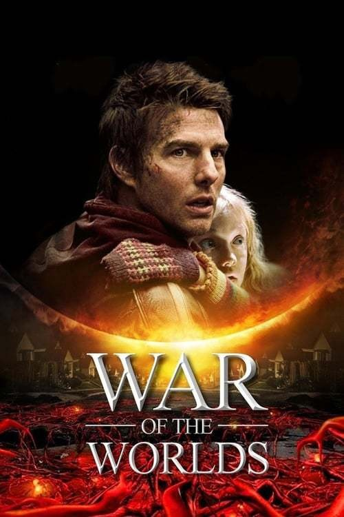 فيلم war of the worlds