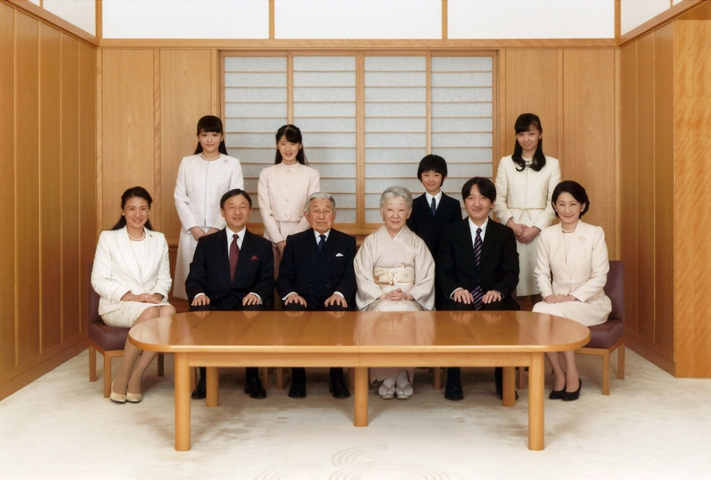 العائلة الملكية اليابانية.
