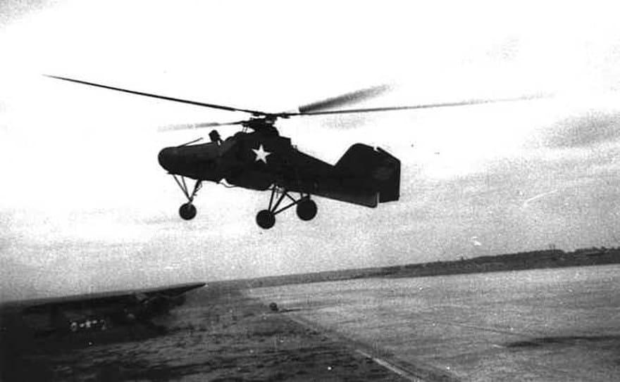 نسخة أمريكية عن المروحية الألمانية (كولبيري).